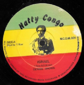 Dennis Brown - Israel / Dub (Natty Congo) 12""